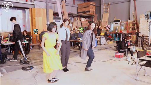 MOMO,子瑜,TWICE/翻攝自TWICE YouTube