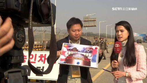 11年來頭一遭! 兩韓再上桌 三立記者前線觀察