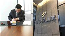 張國煒、星宇航空/星宇航空 STARLUX Airlines臉書