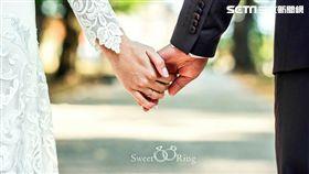 SweetRing,結婚,養家,生小孩,台男,台女