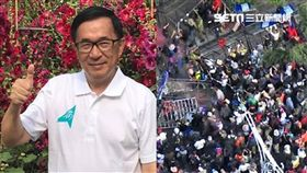 陳水扁、反年改團體/新勇哥物語、翻攝畫面