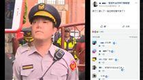 反年改,八百壯士,立法院,監督年金改革行動聯盟,肉搜(翻攝臉書)