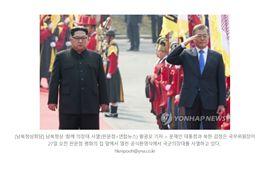 ▲2018年南北韓高峰會談,文在寅(右)與金正恩行軍禮不同調。(圖/截自韓國媒體)