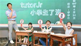 李李仁跨界挑戰主持『小學生了沒?!』 獨家分享爸爸教育經 親自解決小學生困擾