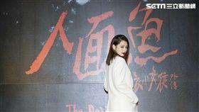 徐若瑄,鄭人碩,人面魚,紅衣小女孩/威視提供
