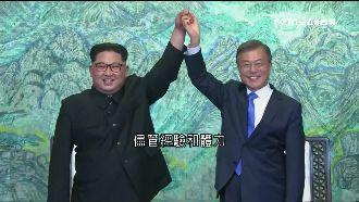 說好的友善呢?北韓拒收南韓記者名單