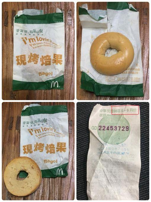 挖寶找出速食店「9歲貝果」 完好如初沒發霉驚呆網友圖/翻攝自爆料公社臉書