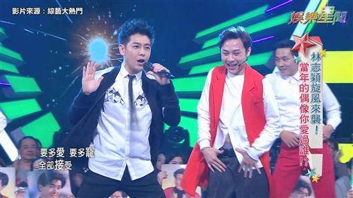 影片來源:綜藝大熱門