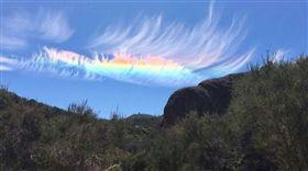 加州國家公園驚現「火彩虹」(圖/翻攝自美國國家氣象局)