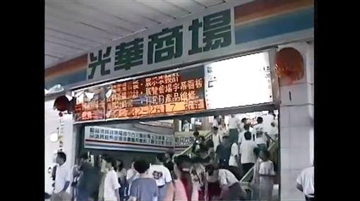 「23年前」台北大陸抓姦街 見證時代眼外遇淚