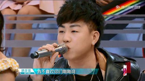 創造101,胡彥斌/翻攝自騰訊視頻