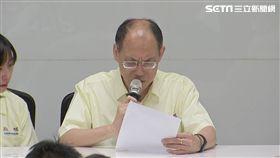 敬鵬下午5點開重大訊息說明,公司由副總林玉女、副總林萬禮、資深經理蕭公彥代表,主管記者會上致歉,談話中數度哽咽。