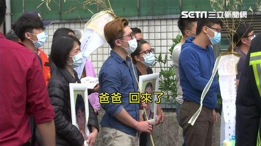 敬鵬工業平鎮三廠大火、招魂