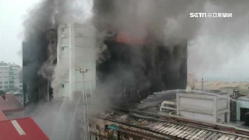 敬鵬大火毒煙飄 逾百萬居民受影響