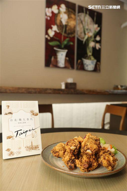 台北,在地,台北美食,台北市觀光傳播局,王瑞瑤,番紅花,台北‧職人食代