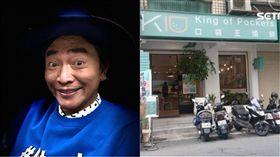 吳宗憲,王家口袋燒餅/記者黃朝郁攝影、翻攝自臉書