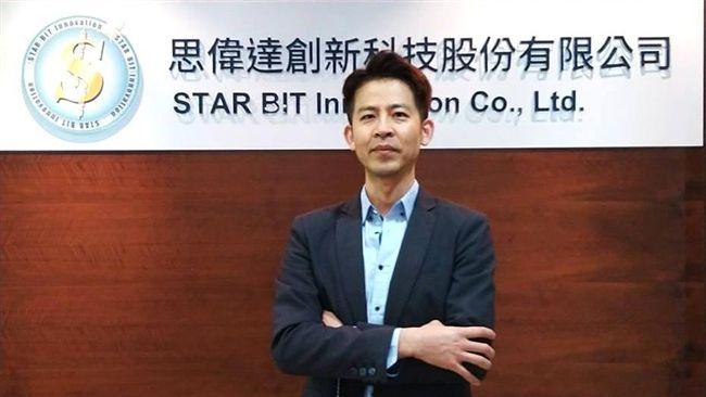 亞洲第一去中心化交易所上線 同步發起ICO | 財經