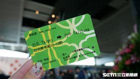高鐵,台灣高鐵,高鐵列車,藝術車票。(圖/記者馮珮汶攝)