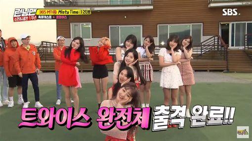 TWICE/翻攝自SBS YouTube