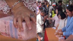 泰國,現金,回饋,家鄉,Sunanta Leelertpan,Twin Lotus,派錢, 圖/翻攝自YouTube https://goo.gl/cC8iGB