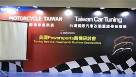 GT-R R35,BMW M4,Camaro ZL1,Challenger,GT-R,Mini Countryman 圖/車訊網