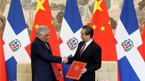 王毅,北京,多明尼加,中華人民共和國和,多米尼加共和國,斷交圖/中國外交部網站