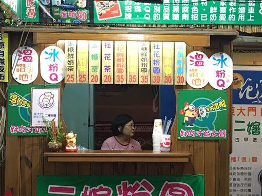 花蓮東大門夜市粉圓攤老闆娘超像蔡英文。(記者郭奕均攝影)
