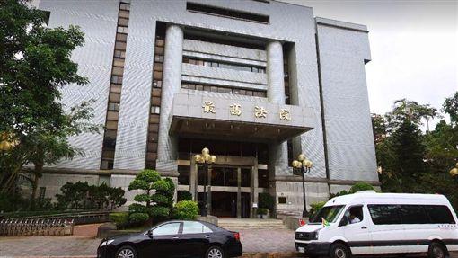 台北,法院,最高法院(圖/翻攝GOOGLE)