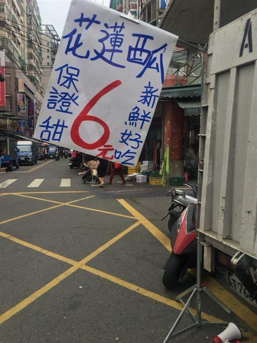 攤販招牌寫「花蓮西瓜6元」 仔細一看才知真相…網友全怒了:詐騙!「爆廢公社」臉書