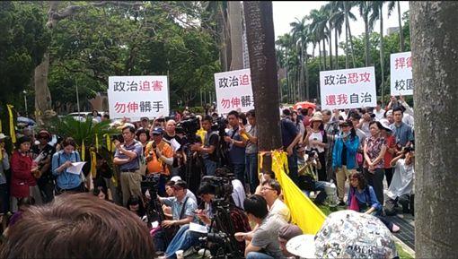 學生硬起來!靜坐罷課抗拔管 召台大人參加「新五四運動」