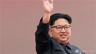 北韓喜迎國慶 人民夯模仿金正恩髮型