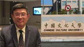 文大學歷遭歧視!文化大學校友總會:要吳嘉隆公開道歉 臉書、資料照
