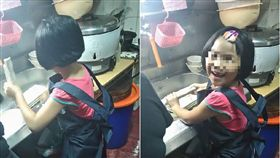 工作累垮…幼女主動洗碗「想幫你分擔」 孝順背影惹父爆哭 「爆廢公社」臉書