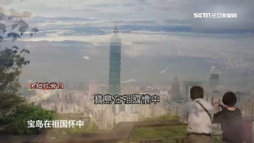 共軍持續繞台,能贏得台灣更多的民心嗎?