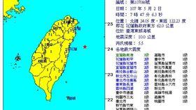 0502地震
