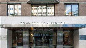 Vilcek Hall宿舍/翻攝紐約大學網站