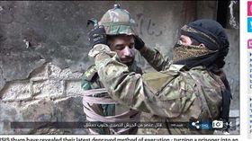 俘虜,ISIS,炸彈,引爆(圖/翻攝自Daily Mail)