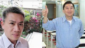台北市長,高國華,羅友志,補教名師,廣告,參選/翻攝自臉書