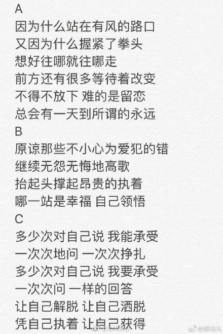 白百何,陳羽凡,羽泉,胡海泉,新歌,復合(圖/翻攝自微博)