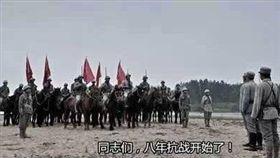 抗日神劇(圖/翻攝自微博)