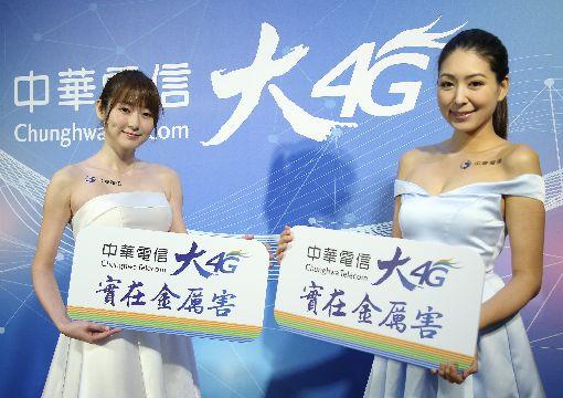 中華電信4月攜碼用戶轉正中華電信董事長鄭優2日表示,中華電信4月攜碼(NP)用戶數已轉正;而今年基地台目標數將成長3成,提升全台近2000個場域網路品質。中央社記者張新偉攝 107年5月2日