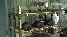 測鋼盔射穿1800