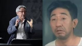 「孫叔叔」孫越/臺灣故事島YouTube