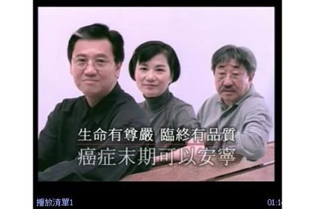 張小燕、孫越、陶大偉(圖/翻攝自臉書)