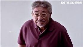 孫越 圖翻攝自YouTube