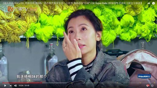 賈靜雯,孔劉(圖翻攝自Youtube/IG)