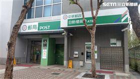 中華郵政 郵局