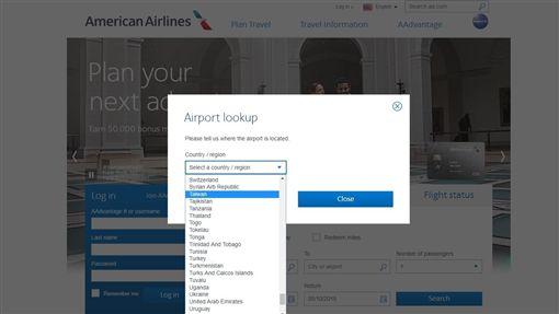 American airline,美國航空官網