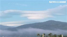 昨花外海5.5地震前 瑞穗驚現飛碟雲