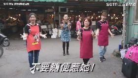 市場尬舞!媽媽穿圍裙飆RAP 唱出對孩子的心內話